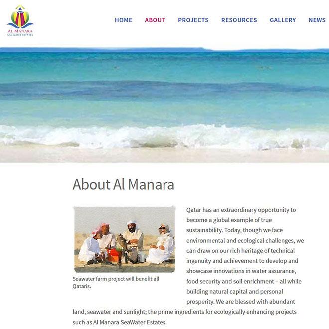 Al Manara Website